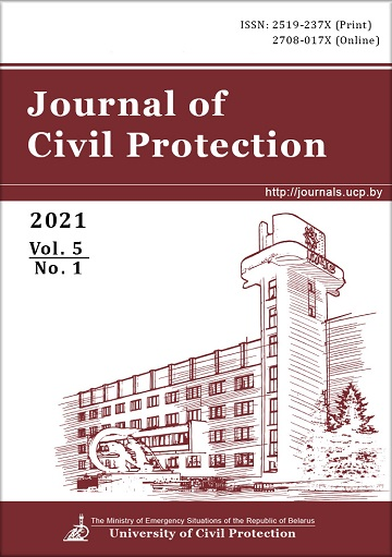 Journal of Civil Protection, Vol. 5, No. 1